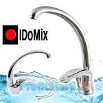 Μπαταρία Νεροχύτη Πάγκου Αναμεικτική - IDoMix Sink 90