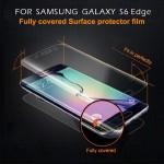 Προστατευτικό Οθόνης για Samsung Galaxy S6 Edge