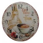 Στρογγυλό Ρολόι τοίχου - Cafe Creme