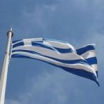 Μεγάλη Ελληνική Σημαία Διαστάσεων 280 Χ 170 cm