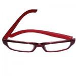 Γυαλιά Πρεσβυωπίας ΗQ Leather +4.00