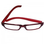 Γυαλιά Πρεσβυωπίας ΗQ Leather +2.00
