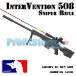 Αεροβόλο Όπλο Μοντελισμού Τύπου Intervention Sniper Rifle με Σιγαστήρα και Διόπτρα