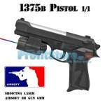 Αεροβόλο Όπλο Μοντελισμού Πιστόλι 1375B