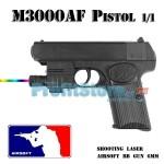Αεροβόλο Όπλο Μοντελισμού Πιστόλι M3000AF Black