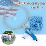 Επαναστατική Συσκευή Καθαριότητας Κατοικιδίων - Πλυντήριο Σκύλων - Woof Washer Large 40cm