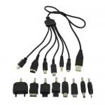 Καλώδιο Φόρτισης USB Πολλαπλών Συσκευών 15-σε-1