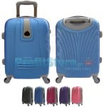 Βαλίτσα Καμπίνας ABS με Ροδάκια Τηλεσκοπική Λαβή & Κλείδωμα Ασφαλείας LUMI S50
