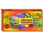 Επιτραπέζιο Παιχνίδι 30 ΚΛΑΣΣΙΚΑ ΠΑΙΧΝΙΔΙΑ 226