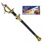 Σπαθί Ασημί Χρώμα 71cm   5957-34B