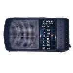 Αναλογικό Ρετρό  Ραδιόφωνο AM/FM Μπαταρίας CMiK-ICF-8