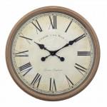 Ρολόι Τοίχου Γίγας Vintage 50cm ART1173-YELLOW