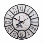 Ρολόι Τοίχου Γίγας Vintage 58cm ART1181-PARIS