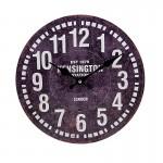 Ξύλινο Ρολόι Τοίχου Vintage 30cm ART433-10 KENSINGTON