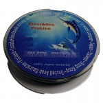 Πετονιά Ψαρέματος 100m 0,25mm 7,6kg BLUE TUNAS OEM
