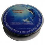 Πετονιά Ψαρέματος 100m 0,16mm 4,8kg BLUE TUNAS OEM