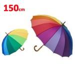 Ομπρέλα Βροχής Γίγας 150cm - Ουράνιο Τόξο 16 Ακτίνων