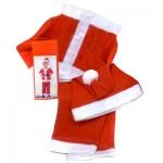 Χριστουγεννιάτικη Στολή Παιδική Άγιος Βασίλης - Πλήρες Σετ