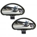 Βοηθητικοί Καθρέπτες Αυτοκινήτου για Ορατότητα στα Τυφλά Σημεία / Νεκρή Γωνία