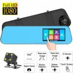Καθρέπτης Αυτοκινήτου με Οθόνη Αφής LCD 4,3'', Κάμερα Full HD DVR & Κάμερα Οπισθοπορείας