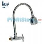 Εύκαμπτη Μπαταρία Νεροχύτη Τοίχου Απλή - Faucet Flexi-C 23120 OEM