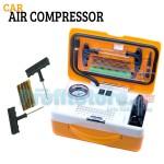 Πλήρες Κιτ - Βαλιτσάκι Επισκευής Ελαστικών & Κομπρεσέρ - Τρόμπα Αέρα 25Lt/m Αυτοκίνητου 12V