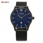 Ανδρικό Ρολόι Curren 8231 - Men Watch Ultra Thin Simple Luxury Male Quartz Curren