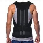 Ελαστική Ζώνη Υποστηρικτής Πλάτης Υψηλής Ποιότητας - Διόρθωση Στάσης Σώματος, Μέσης - Back Pain Relief Posture Support