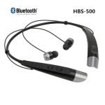 Ασύρματα Handfree Ακουστικά Bluetooth Άθλησης με Neckband, Μαγνήτες & Μικρόφωνο HBS-500