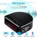 Φορητό Επαναφορτιζόμενο Ηχείο Ρολόι Ξυπνητήρι με Bluetooth / microSD / FM / AUX & Hands free - Desktop BT Speaker Alarm Clock