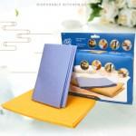 Σούπερ Απορροφητική Πετσέτα Σετ 8 Τεμάχια - Master Clean Super Absorbent Towel 8 pieces