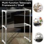 Πτυσσόμενα Ανοξείδωτα Ράφια Πολλαπλών Χρήσεων - Multi-Function Telescopic Framerwork - Oven Rack
