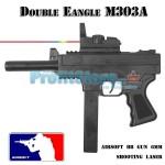 Αεροβόλο Όπλο Μοντελισμού Double Eagle M303A Assault Rifle