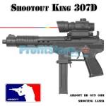Αεροβόλο Όπλο Μοντελισμού Shoot Out King 307D Assault Rifle