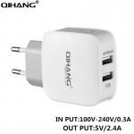 Αντάπτορας Φορτιστής Ρεύματος QIHANG 2.4 A με 2 Θύρες USB - Travel USB Charger