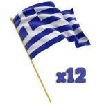 Ελληνικά Σημαιάκια 40 Χ 30 cm Υφασμάτινα με Ξύλινη Λαβή 60cm - 12 τεμάχια