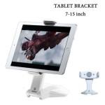 Βάση Στήριξης tablet Remax RM-C16 με Περιστροφή 360 Μοιρών