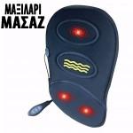 Ηλεκτρικό Θερμαινόμενο Μαξιλάρι Μασάζ Πλάτης - Μέσης 12V για Σπίτι & Αυτοκίνητο
