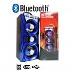 Ηχοσύστημα Bluetooth με LED Φωτισμό 10W USB/SD/AUX/FM & Οθόνη LED Multimedia Player MS-269ΒΤ