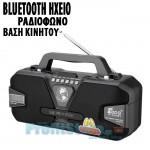 Ασύρματο Bluetooth Ηχείο, Βάση Κινητού, Ραδιόφωνο με USB, Micro SD, AUX & Θύρα για Ηλιακό Πάνελ - Multimedia Wireless Speaker