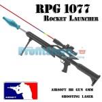 Αεροβόλο Όπλο Μοντελισμού Αντιαρματικό Ρουκετοβόλο RPG-1077 Anti-Tank Rocket Launcher