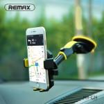 Βάση Κινητού Αυτοκινήτου REMAX - Car & Desktop Holder Transformer