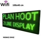 Ηλεκτρονική Πινακίδα Κυλιόμενη Επιγραφή LED 100x40cm με Ελληνικούς Χαρακτήρες GREEN