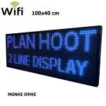 Ηλεκτρονική Πινακίδα Κυλιόμενη Επιγραφή LED 100x40cm με Ελληνικούς Χαρακτήρες BLUE