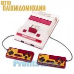 Ρετρό Παιχνιδομηχανή με 632 Παιχνίδια με 2 Τηλεχειριστήρια - Συνδέεται με TV - Κονσόλα Entertainment System FC Naruto Famicom Games