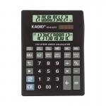 Μεγάλο Επιστημονικό Ηλεκτρονικό Κομπιουτεράκι - Αριθμομηχανή - Electronic Calculator