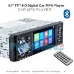 """Multimedia Οθόνη 4.1"""" & Ηχοσύστημα Αυτοκινήτου TFT 1 Din Bluetooth Handsfree MP5, MP4, MP3, USB, SD, FM, AUX, με Τηλεχειριστήριο - Ενισχυτής 4x45W"""