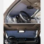 Σκίαστρο - Ηλιακή Προστασία Αυτοκινήτου Συρόμενο (Κουρτίνα) 40x155cm