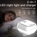 Φωτάκι Νυκτός Αφής & Αντάπτορας / Ταχυ Φορτιστής 2 x USB - LED Night Light Charger Wall Adapter Moxom