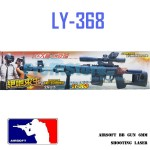 Αεροβόλο Όπλο Μοντελισμού Battlegrounds LY-368